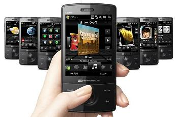 EMOBILE Touch Diamond™